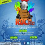 Roc Da Mic Update: Audition Info