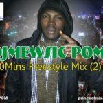 DJ Mewsic – 90 Minutes Freestyle Mix II