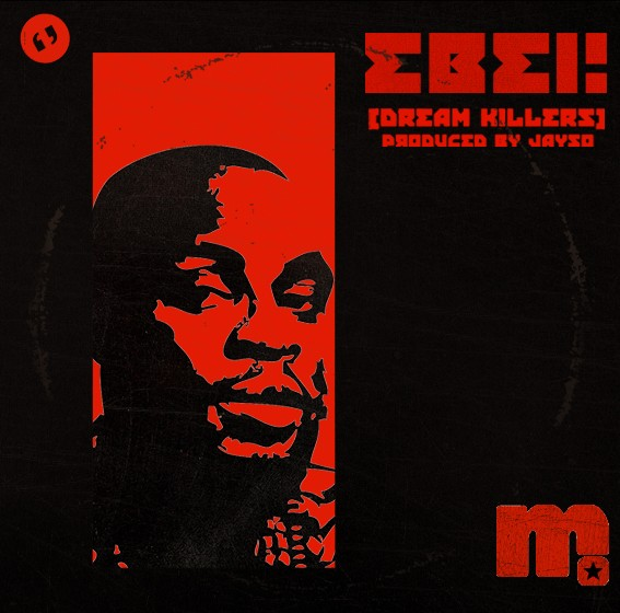 manifest-ebei-dream-killers
