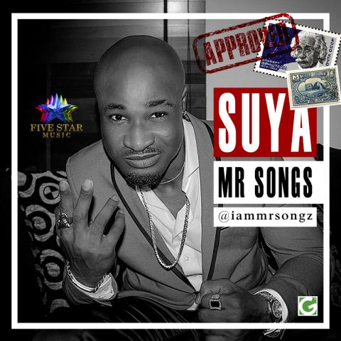 suya cover art