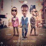 Ketchup – Show Me Yuh Rozay (Remix) f. Olamide & Phyno