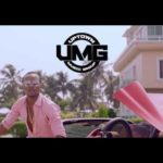 VIDEO: Ketchup – Pay As You Go