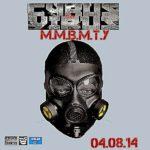 Cyrus Tha Virus – M.M.B.M.T.Y ft. Cha Cha