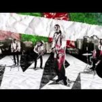 VIDEO: Jesse Jagz – The Search ft. Jumar & Dugod