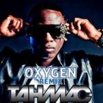 Tah Mac – Oxygen (Remix) ft. Redman & Ice Prince