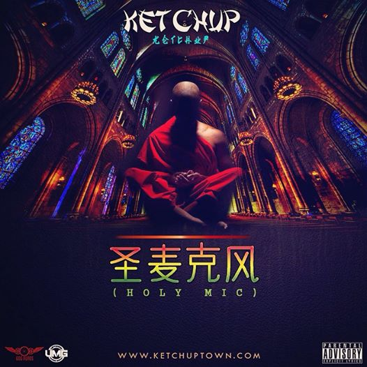 Ketchup - Holy Mic-Art-tooXclusive.com