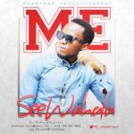 Me – See Wahala (Prod by Da Piano)