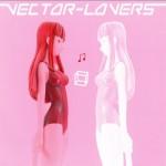 Vector – Shiga Ft. Toolz & Waje