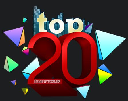 top-20-logo_05