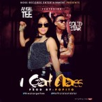 Angel Tee – I Gat Class ft. Solid Star