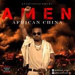 "African China – ""Amen"""