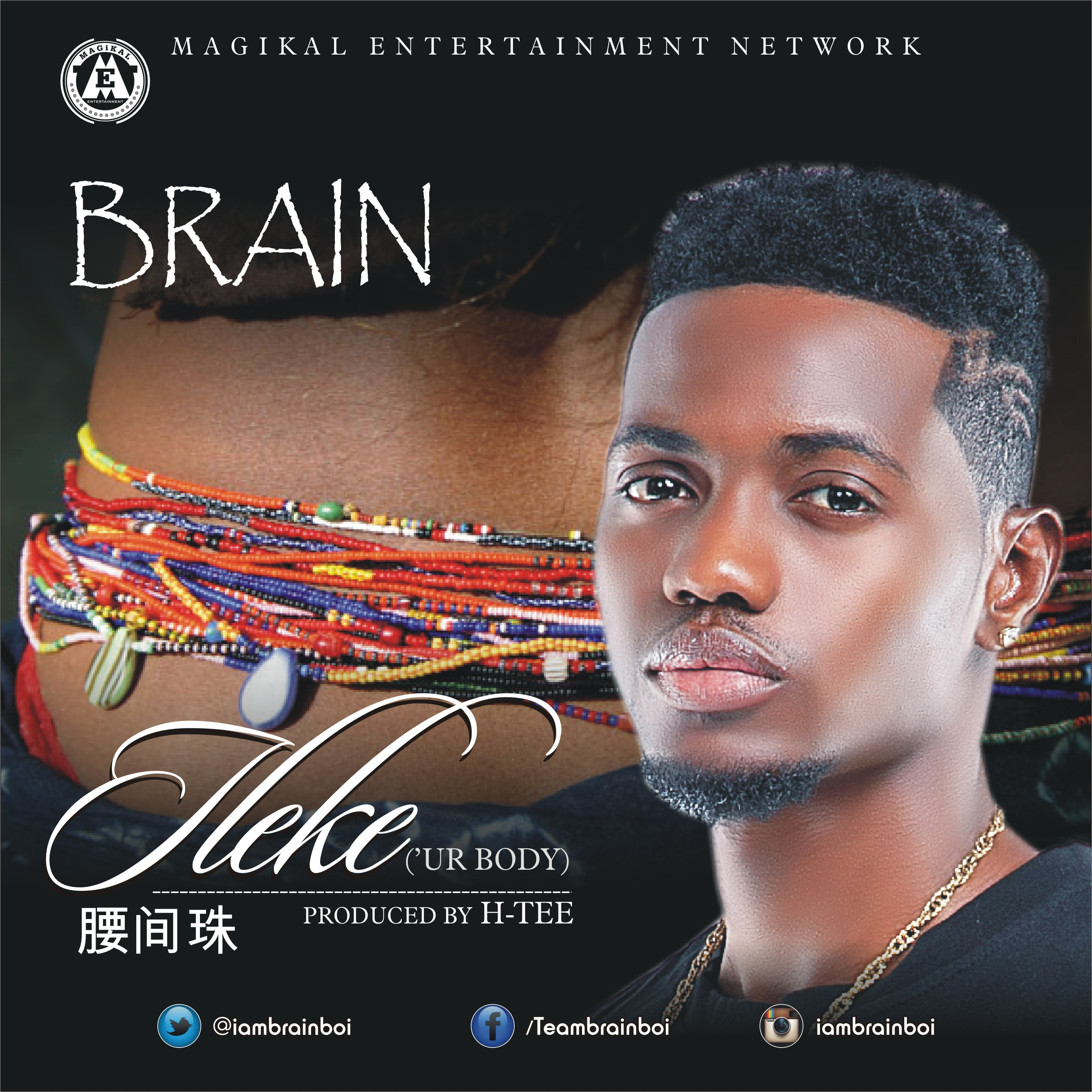 Brain - Ileke - ART