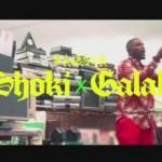 "VIDEO: Shakar EL – ""Shoki Galala"""