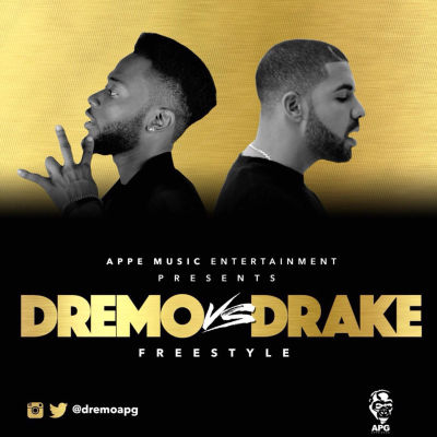 Dremo - Dremo VS Drake-ART