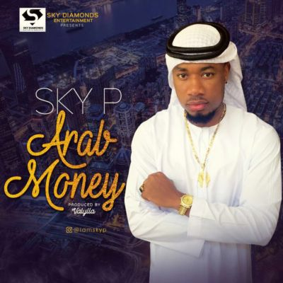 arab money cover