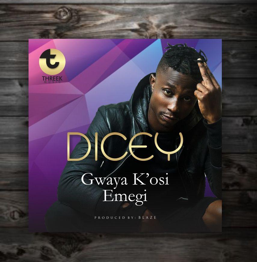 dicey-gwaya-kosi-emegi-art
