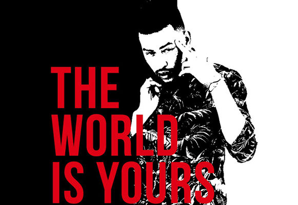 aka-the-world-is-yours_-581x400