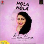 "Lisa Li – ""Hola Hola"" (French Cover Sugarboy-Hola Hola)"