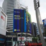 Wizkid's Album Pictures Cover Billboards In Canada