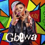 """Mz Kiss – """"Gbewa"""""""