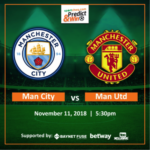 Sportcheq.com Predict & Win Game. Manchester City Vs Manchester United