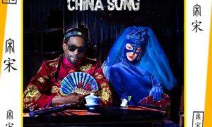 Narrator - China Song