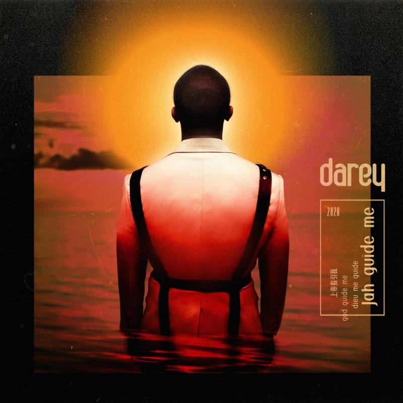 Darey Jah Guide Me