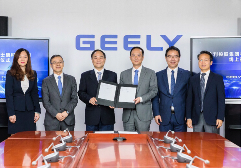 Amazing News from Mikano International Limited, Exclusive Partner of Geely Automotive 2