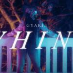 "[Video] Gyakie – ""Whine"""