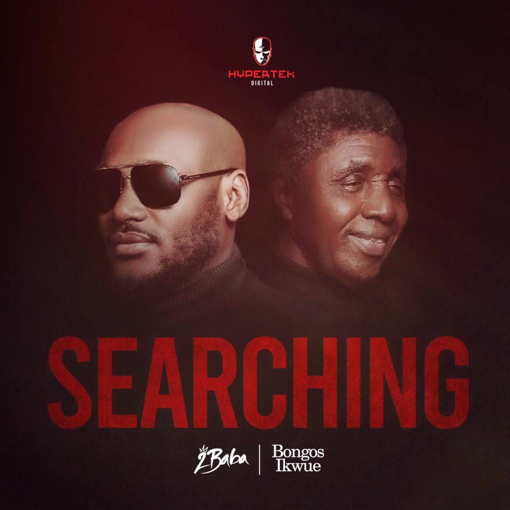 2Baba Searching Bongos Ikwue